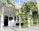 庭のホテル 東京「第19回 美味講座」~ワインメーカーズディナー Vol.5~ 白百合醸造のワインを楽しむ夕べ
