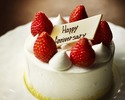 (10/1~)★ Please order with meals ★【 Anniversary A ( Strawberry sponge cake 12cm)】