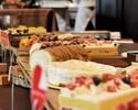 【GW限定】Special Dessert Buffet Lunch
