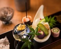【For in house guests】Kaiseki Course 13,000