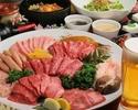 贅沢に!宴会【6010円】(飲み放付き)コース