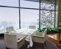 [Lunch] Reservation only for seats