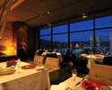 [Dinner] Reserving seats only