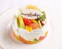 【Today/365毎日が記念日】ホテルパティシエが創り出すを彩り豊かな『Anniversary』デコレーションケーキ 旬な果実のデコレーション