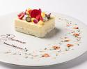 🎂 Lunch + Anniversary Cake