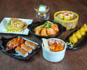 Special Lunch Set Menu