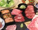 上質な牛肉で楽しむ贅沢な7000円コース(全13品)