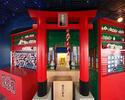 【土日祝ランチ2部】☆京都タワー展望券&たわわちゃん絵馬付きランチビュッフェ