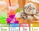 <土・日・祝日>【ボドゲーパック5時間】+ 料理3品