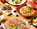 ☆期間限定価格☆【ちょっと贅沢】国産牛ステーキと季節のストウブ御飯の贅沢コース 全8品【3時間飲み放題付】