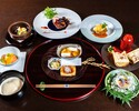 De Luxe menu featuring delicacies from Yamanashi (Dining)