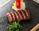 ランチ 国産牛サーロインステーキ