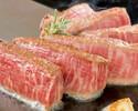 ランチ  国産牛フィレステーキ