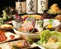 名物と旬菜コース 2時間飲み放題付き(15~18名様)