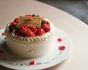 【ディナーNature×記念日】ホールケーキ&乾杯グラスシャンパン付!メッセージプレートを添えたデザートで特別な日に