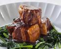 【テイクアウト】米沢一番豚の角煮(Sサイズ)