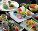 会席料理 花(月替り)【個室】ランチ