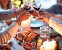 Christmas Eve Dinner ( Adult )
