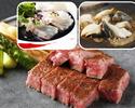 Kobe Beef Dinner [Mon cher ton ton SHINJUKU]