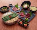 Yamakasa Course 6道菜(桌椅)