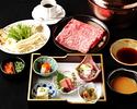 Shabu-Shabu Gozen Lunch [Seryna SHINJUKU]
