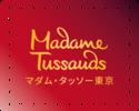 【マダムタッソー東京】チケット付き アフタヌーンティーセット