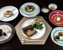 Menu De Luxe con prelibatezze di Yamagata (Sala da pranzo privata)