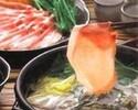 【厳選】三元豚しゃぶしゃぶ 飲み放題付コース 6品5500円→4400円