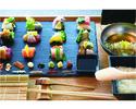 手織り寿し (1〜4名様)