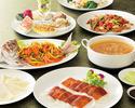 [飲み放題付き]北京ダック、蟹入りフカヒレスープ、大海老!料理も楽しむ10,000円プラン
