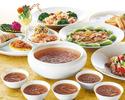 [飲み放題付き]北京ダック、海老の紅麹炒め、白身魚の甘酢ソースなどの人気メニューが味わえるご宴会8,000円プラン