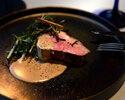 【DINNER】THE SEASONAL