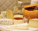 【WEB限定プラン】乾杯スパークリングワイン&チーズのワゴンサービス付、メインディッシュを選べる特別ランチ~WEB予約特典付き~
