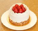 ★10cmショートケーキ 誕生日、結婚記念日などのお祝いにどうぞ <お食事のオーダーと一緒にご注文ください。>