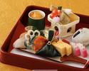 """Kaiseki Dinner """"TAKE"""""""