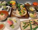 """Kaiseki Dinner """"UME"""""""