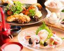 Local Chicken & Sashimi Lunch Course