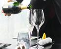 【オンライン予約限定プラン】ソムリエセレクションのワインペアリング(グラス3杯)