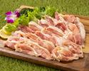 銘柄地鶏もも肉(250g)