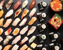 -Dinner- Sushi order buffet for adults (more than junior high school students)