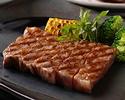 Kobe Beef Char-Broiled Steak Dinner
