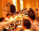 【2次会専用○得コース】歓送迎会の飲みなおしに格安飲み放題付プラン!