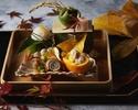 【Kaiseki Lunch Course Akimikaku】Autumn Kaiseki