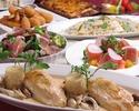 【秋刀魚のミルフィーユ含む全8品のボリュームコース】秋の宴会プラン Gold-ゴールド-