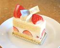 ★1ピース ショートケーキ(メッセージは20文字以内)★こちらのプランのみの予約不可大人のプランと一緒にご予約ください★