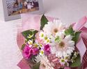 プランA 記念日バースデーセットブーケスタイルの花束と写真&オリジナルフォトフレーム<お食事のオーダーと一緒にご注文ください。>
