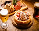"Chicago pizza and chopped salad ""butcher course"" 3,800yen [with toast drink]*Reservations from 2 people"