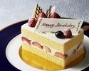 【お祝いに最適 2~3名限定/クラシック&エレガント】乾杯シャンパン、お祝いのケーキ付!全6品 特別価格