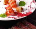 Steak & Seafood Dinner(神戸ビーフ)80g