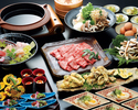 【10月末までの期間限定】国産牛・松茸すき焼きのお鍋+飲み放題 10,000円